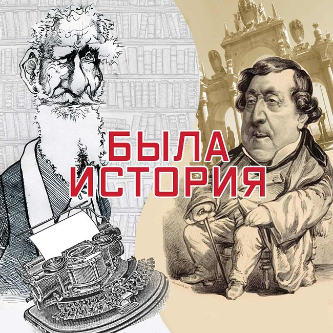 Грибоедов и Каратыгин
