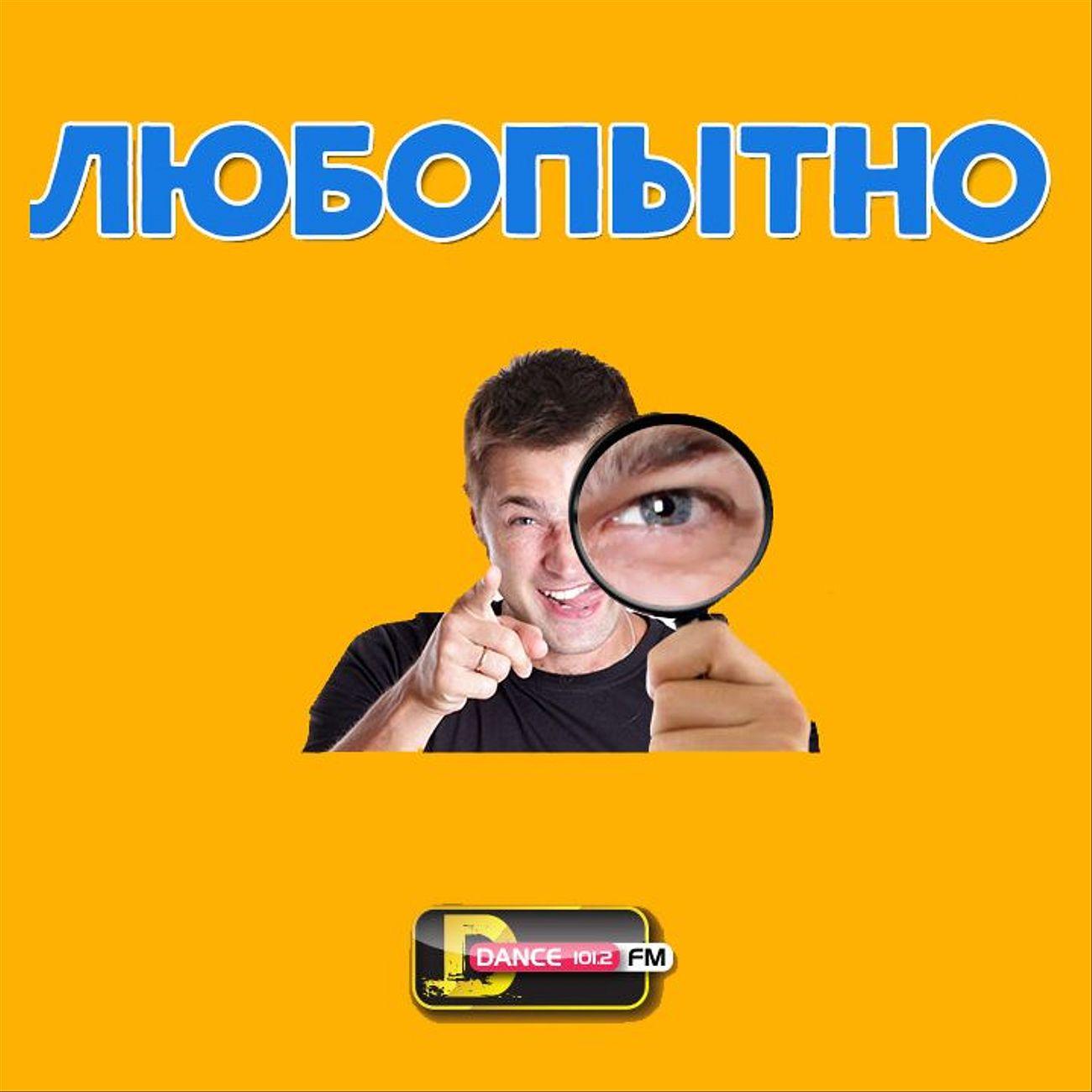 #ЛюбопытноНаDFM