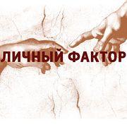 Борис Титов: предпринимательская жилка закладывается генетически
