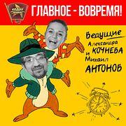 Владимир Ворсобин: «Я поспорил на бутылку виски с местным депутатом, что Саакашвили снова станет президентом»