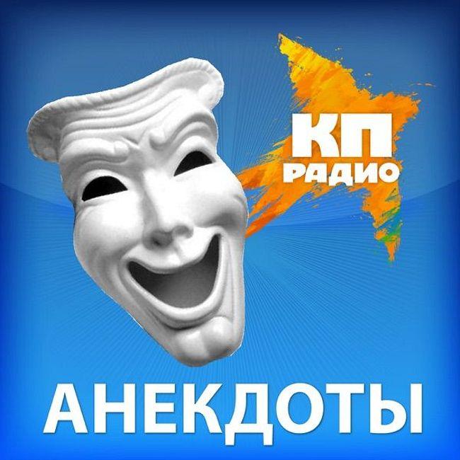 Выпуск от 2013-04-17 14:53:00.