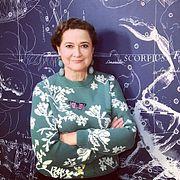 Тамара Глоба гороскоп на 2018 год