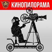 Кинопилорама : Какие фильмы покажут на Каннском кинофестивале в этом году