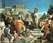 Древняя Греция на Постнауке