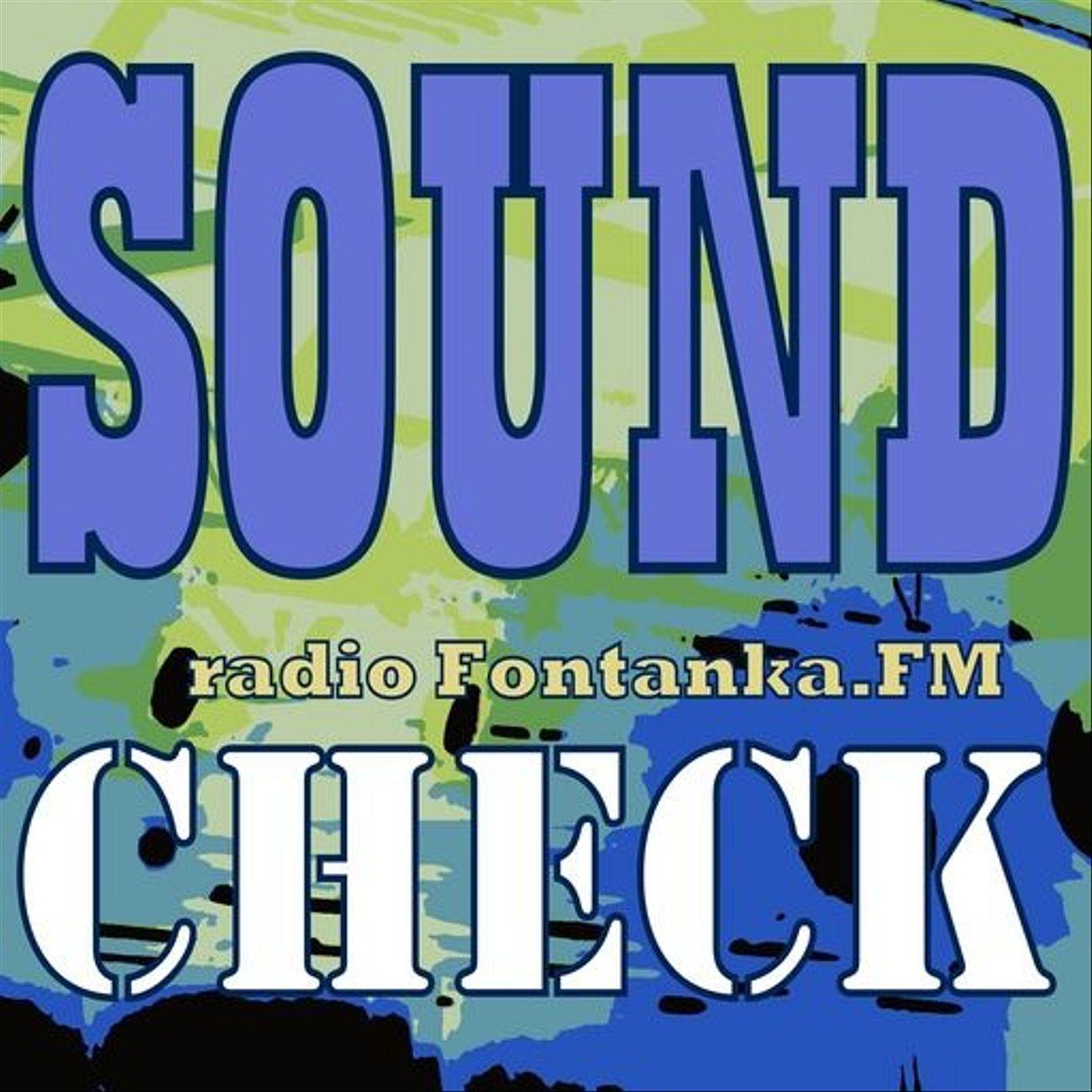 SoundCheck (old)