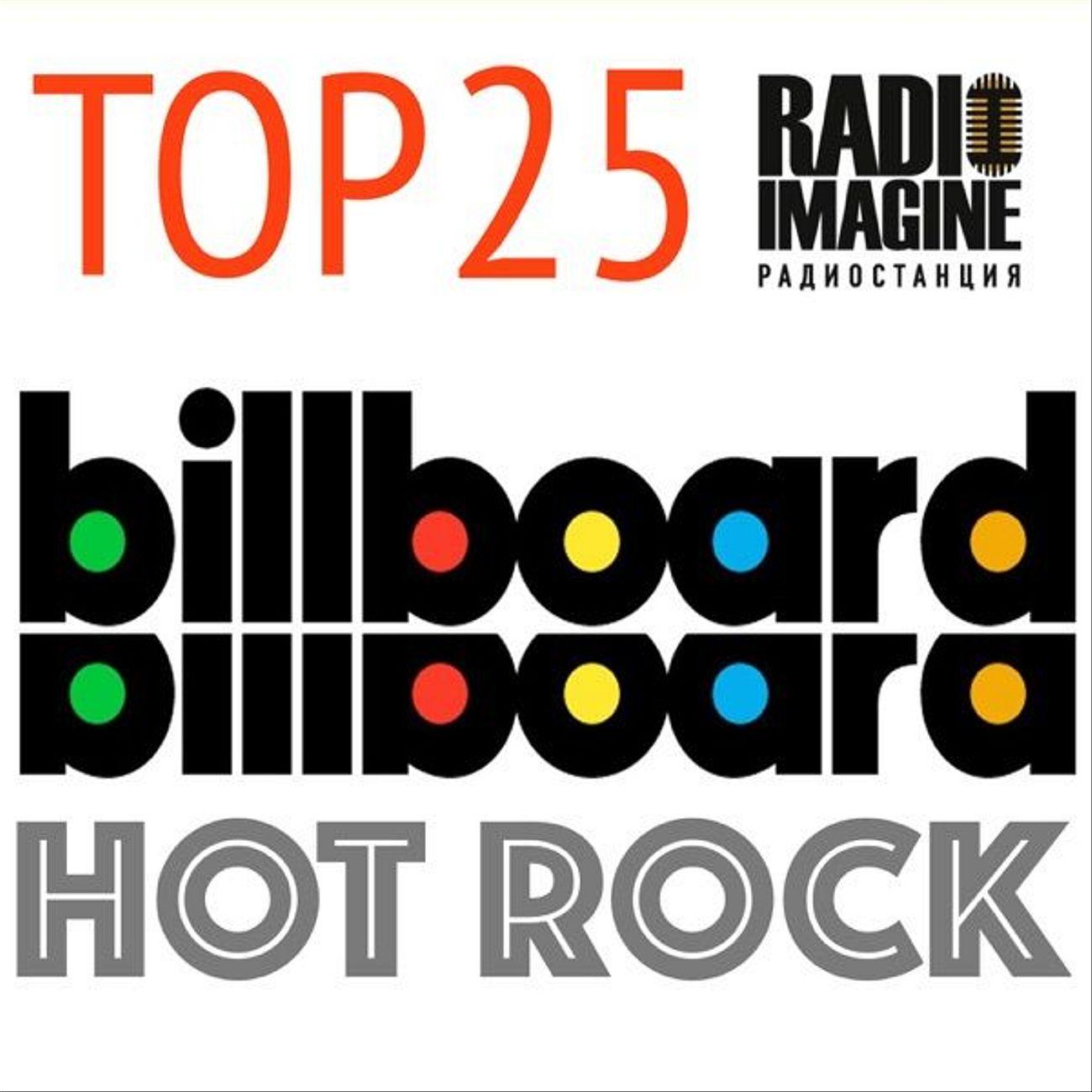TOP 25 BILLBOARD ROCK HITS