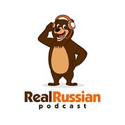 Real Russian Podcast