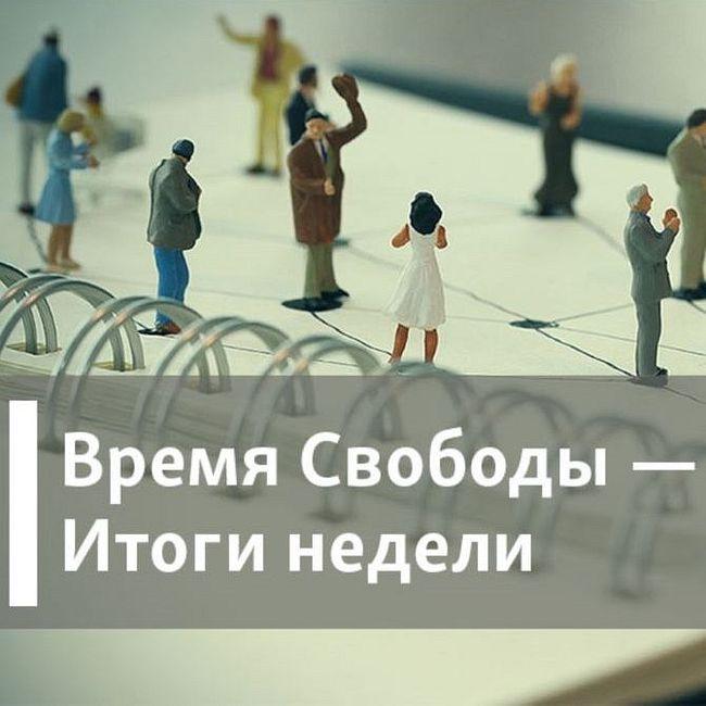 Итоги недели: что случилось в Магнитогорске? - 05 Январь, 2019