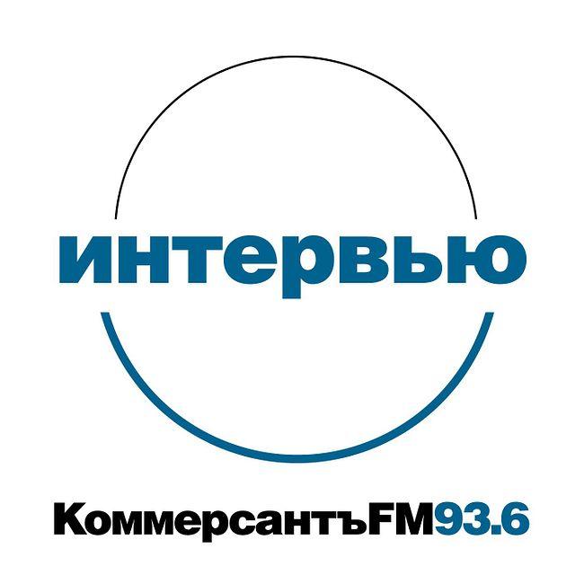 "Интервью ""Ъ FM"""