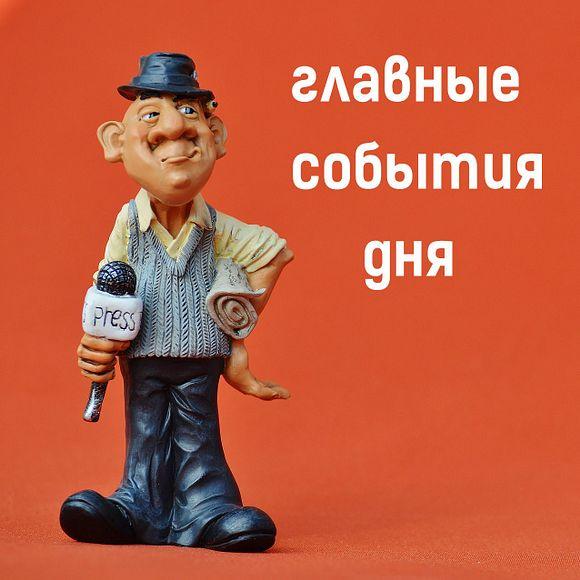 Программа Алексея Гудошникова