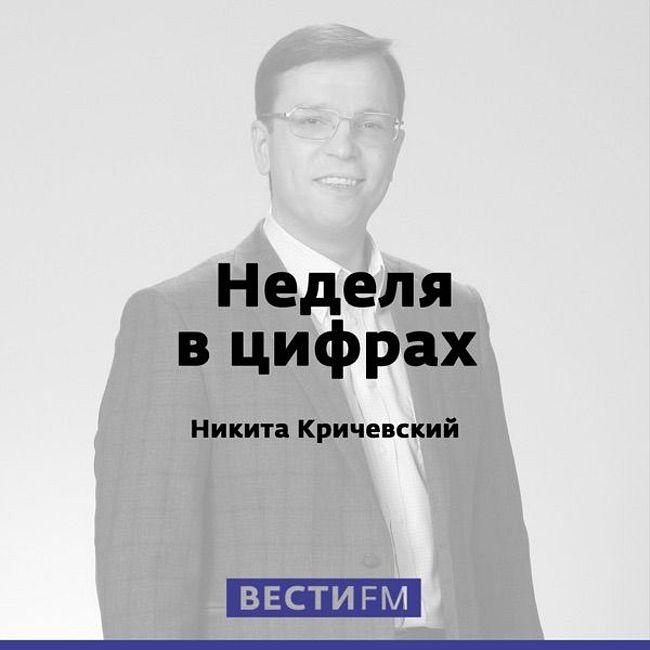 ЦБ служит России – это аксиома