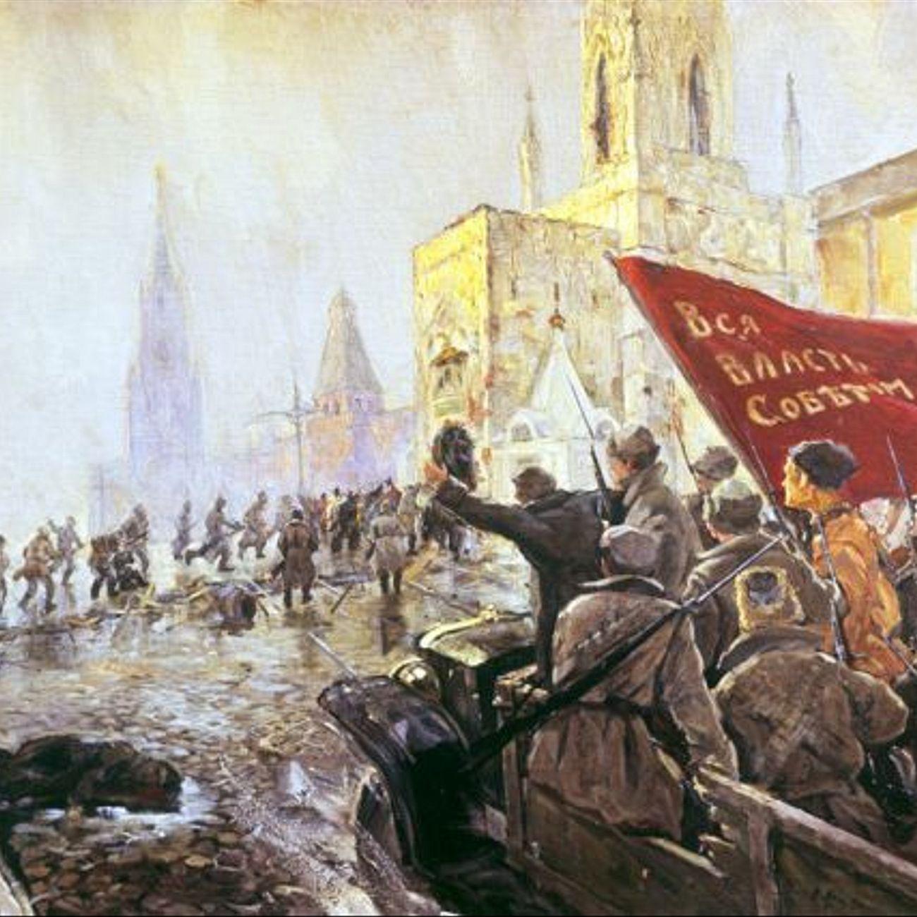 Октябрьская революция 1917 в Москве (Леонид Млечин)