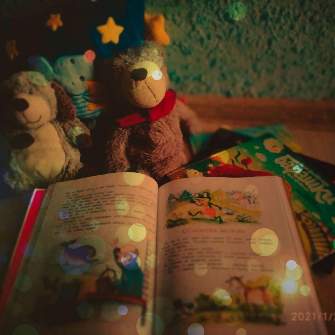 Читаем с девчонками